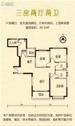 恒大银湖城3室2厅2卫133平方米户型图