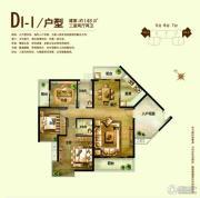 安居东城3室2厅2卫148平方米户型图
