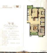 东城尚品3室2厅2卫133平方米户型图