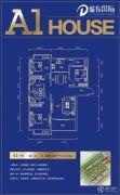 随州城东国际3室2厅2卫125平方米户型图