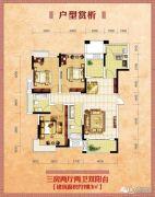 琥珀・东岸3室2厅2卫118平方米户型图