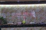 海淘城实景图