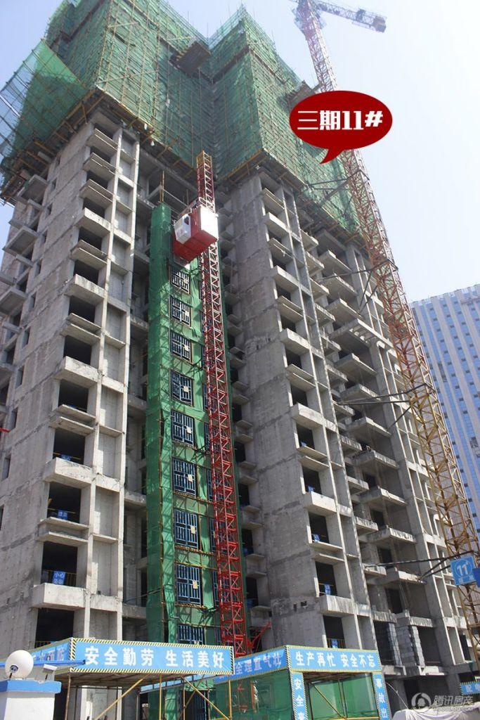 锦江城市花园三期11#楼9月施工进度