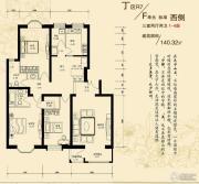 大宁山庄3室2厅2卫140平方米户型图