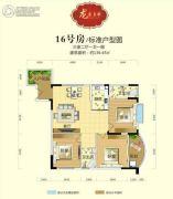 龙泉名都三期3室2厅1卫136平方米户型图