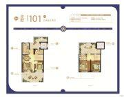 碧桂园浦东星作3室2厅2卫0平方米户型图
