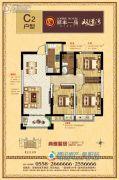 丽丰一品・泊景湾3室2厅1卫98平方米户型图