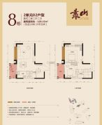 公园豪宅・靠山2室2厅2卫128平方米户型图