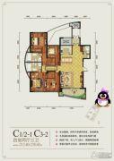 月湖琴声4室2厅3卫213--238平方米户型图