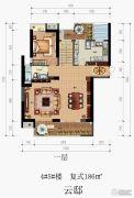 金隅观澜时代4室2厅3卫186平方米户型图