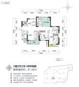 中建苹果公寓3室2厅1卫97平方米户型图