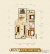 大明・锦绣铭郡2室2厅1卫95平方米户型图