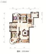 日月兴城3室2厅2卫133平方米户型图