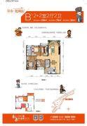 彰泰滟澜山2室2厅2卫108平方米户型图