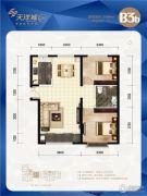 天洋城4代2室2厅1卫89平方米户型图