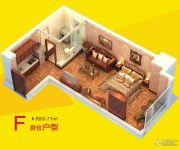 银川西夏万达广场1室1厅1卫0平方米户型图