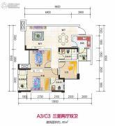 宇众悦城3室2厅2卫83平方米户型图