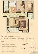 海悦名门3室2厅2卫135--140平方米户型图