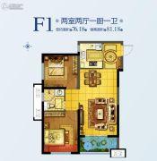 天朗蔚蓝东庭2室2厅1卫76平方米户型图