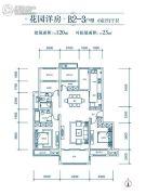 枫林九溪4室2厅2卫120平方米户型图