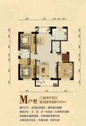米兰小镇二期3室2厅2卫160平方米户型图