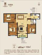 建业西城森林半岛二期・云熙府3室2厅1卫105平方米户型图
