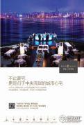 复地江城国际规划图