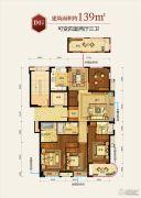 滨江德信东方星城4室2厅3卫139平方米户型图