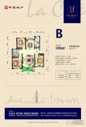 中海寰宇天下3室2厅1卫105平方米户型图