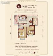 风和庭院2室2厅1卫86平方米户型图