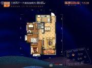 隆源国际城・YUE公园3室2厅1卫89平方米户型图
