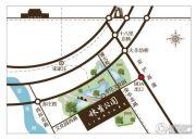 林肯公园交通图