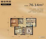 丽都国际公馆2室2厅1卫76平方米户型图