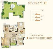 御翠园4室2厅2卫175平方米户型图