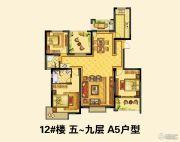 晋开四季城3室2厅2卫129平方米户型图