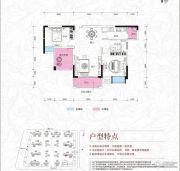 京华假日湾2室2厅1卫85--88平方米户型图