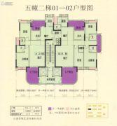 丹凤城・现代广场4室2厅2卫0平方米户型图