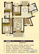宏泰・尚阳城4室2厅2卫137平方米户型图
