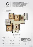 廊坊新世界中心3室2厅2卫160平方米户型图
