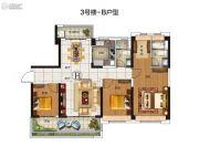 碧桂园豪进左岸3室2厅2卫123平方米户型图