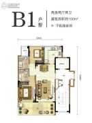 绿城蓝湾小镇2室2厅2卫100平方米户型图
