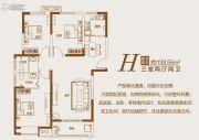 上城公馆・北郡3室2厅2卫133平方米户型图