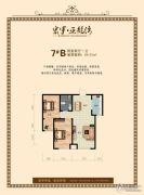 宏宇亚龙湾2室2厅1卫88平方米户型图