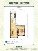 锦山秀城1室1厅1卫64平方米户型图