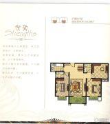 东城尚品3室2厅2卫109平方米户型图