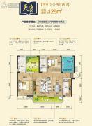 润和长郡府4室2厅2卫126平方米户型图