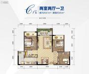 西永9号2室2厅1卫0平方米户型图