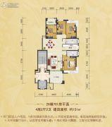 中海华府4室2厅2卫151平方米户型图