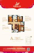 丽景湾华庭3室2厅1卫110平方米户型图
