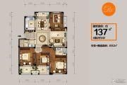 恒佳太阳城4室2厅2卫137平方米户型图